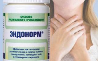 Употребление Эндонорма при лечении гипотиреоза