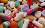 Какими побочными эффектами чреват прием гормональных препаратов?