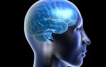 Исследование уровня адренокортикотропного гормона