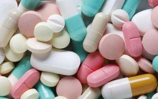 Список таблеток от диабета 2 типа