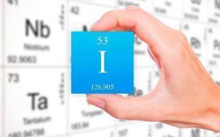 Почему и как проявляется недостаток и избыток йода в организме