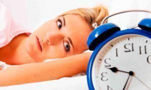 Вопрос №4 — В какое время какие гормоны вырабатываются