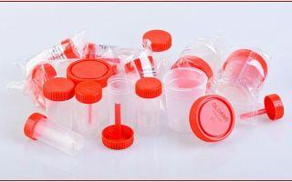 Контейнеры для биоматериалов