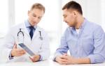 Достоверные способы проверки уровня тестостерона