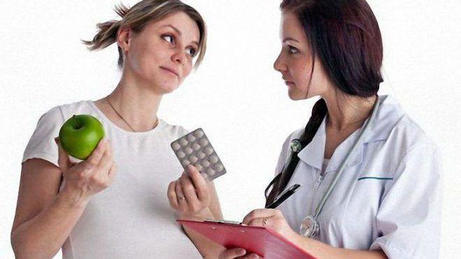 Беременная принимает медикаментозные препараты