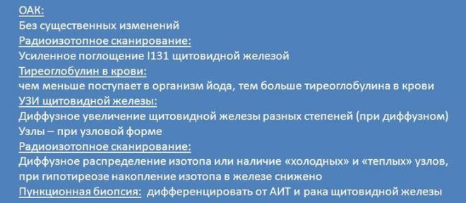 porno-kopilka-gornichnaya