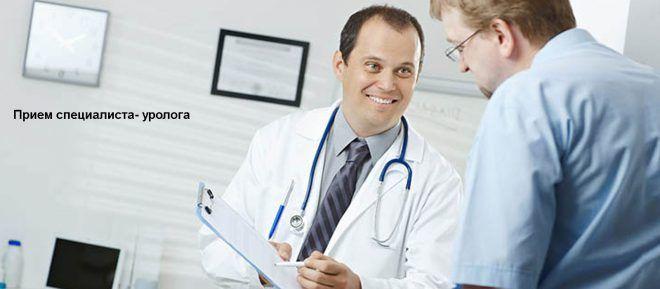 Гиперпролактинемия у мужчин