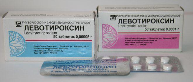 Левотироксин содержится и в Л тироксине и в Эутироксе