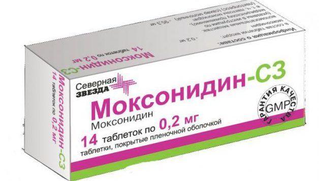 Моксонидин для снижения уровня адреналина