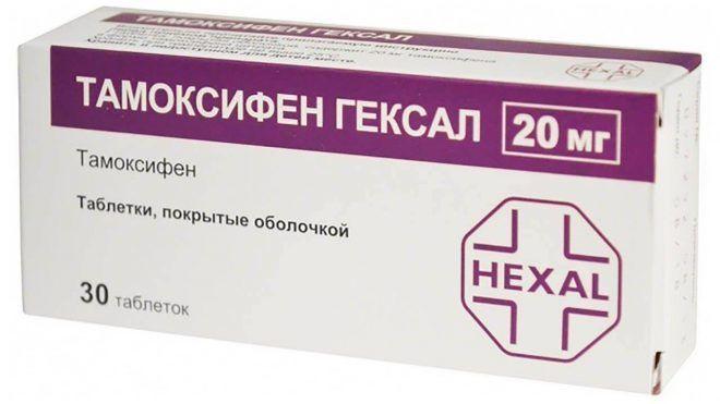 Препарат Тамоксифен позволяет снизить уровень прогестерона