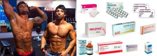 Препараты для гормонов роста бодибилдинга