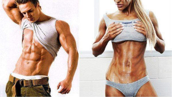 Витамины для сушки тела