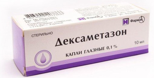 Капли Дексаметазон