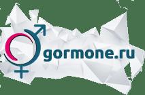 Гормоны и органы секреции