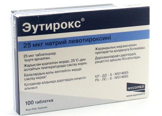 Аналог тироксина
