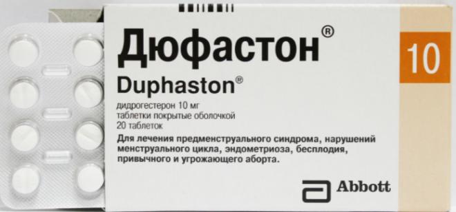 Дюфастон для лечения эндометриоза
