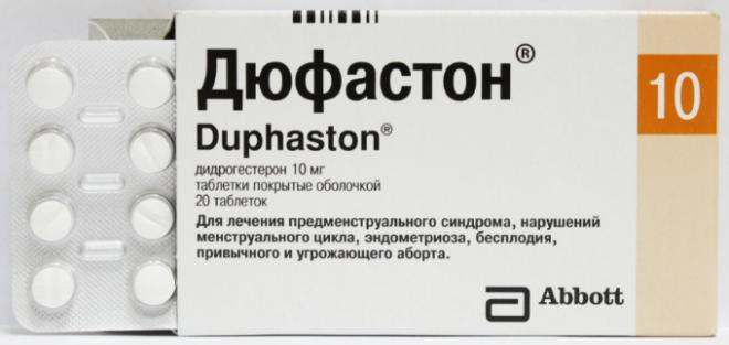 Препараты и таблетки прогестерона, инструкция к применению, при беременности, аналоги