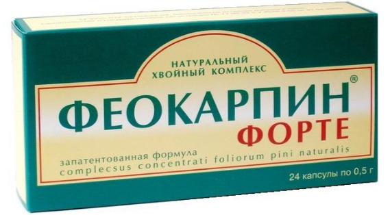 Феокарпин