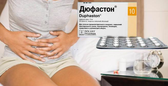 От дюфастона эндометриоз яичника - Эндометриоз