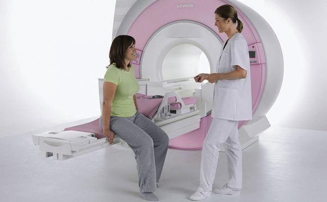 Магнитно-резонансная томография гипофиза