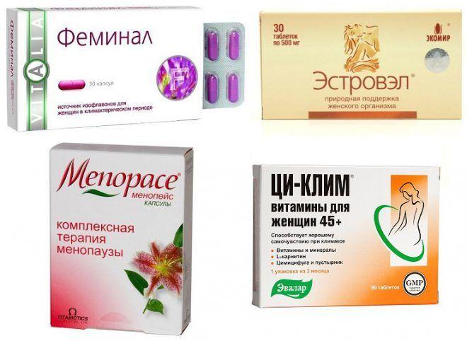 Негормональные препараты
