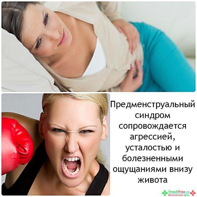 Симптомы пмс перед месячными