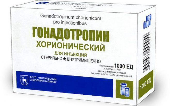 Препарат хорионический гонадотропин