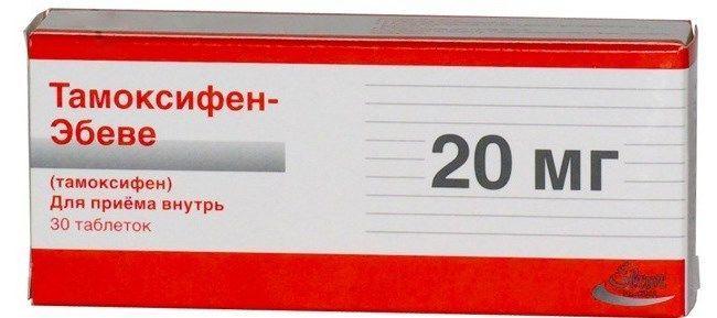 Тамоксифен Эбеве в таблетках