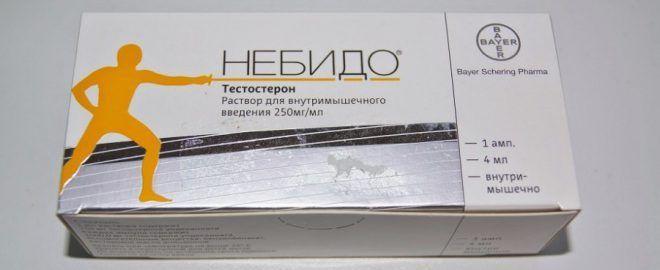 Тестостерона ундеканоат
