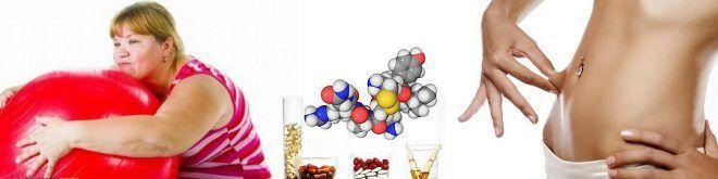 Влияющие на вес гормоны
