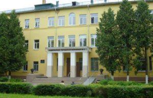 Подольская городская клиническая больница №3
