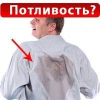 Obilnuyu-potlivost-vyzyvayut-parazity-v-vashih-organah