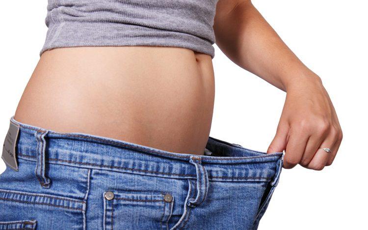 Интенсивная потеря веса